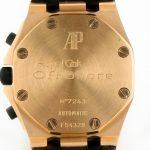 7 Abbildung zum Produkt Audemars Piguet ETA Royal Oak Offshore schwarz/rotgold