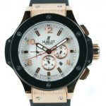 Product:Hublot Big Bang Rosegold mit weissem Zifferblatt