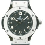 Product:Hublot Big Bang Lady 38mm - schwarzes Ziffernblatt