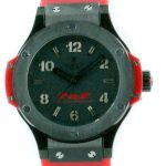 Product:Hublot Big Bang Out of Africa Rot - schwarzes Ziffernblatt