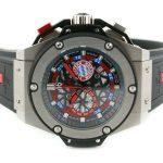 3 Abbildung zum Produkt Hublot Big Bang 48mm King Power FC Bayern München