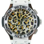 Product:Hublot Big Bang 48mm Snow Leopard stahl