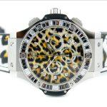 7 Abbildung zum Produkt Hublot Big Bang 48mm Snow Leopard stahl