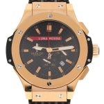 Product:Hublot Big Bang Luna Rossa Rosegold Edition