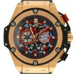Product:Hublot Big Bang King Power FC Bayern München Rosegold