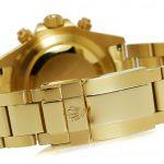 8 Abbildung zum Produkt Rolex Daytona gold - weisses Ziffernblatt
