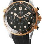 2 Abbildung zum Produkt Omega Seamaster Diver 300M Master Chronometer Gold