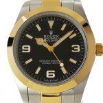 1 Abbildung zum Produkt Rolex Explorer - Edelstahl Gelbgold 36mm